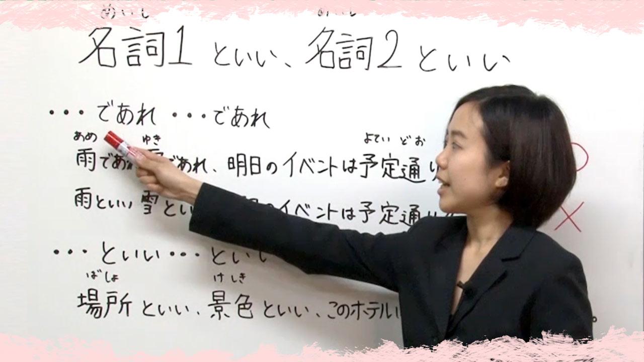日本語講師・教師無料登録サービス
