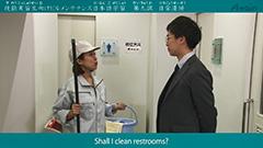 法人向けeラーニング教材「外国人技能実習生向けビルクリーニング日本語学習」と「日本語能力試験学習」セット