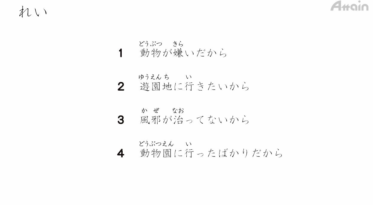 日本語学校・教育機関向け 日本語能力試験N3模擬試験 オンライン教材