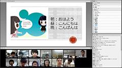 ミャンマー向け 日本語レッスンN4コース