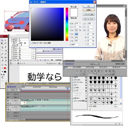 パソコンスクール運営向けオンラインパソコン教材支援サービス